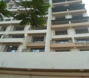 Mauli Darshan Apartment, Kharghar, Navi Mumbai