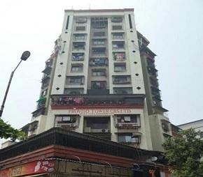 Proviso Tower CHS Flagship