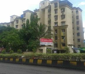 Vighnahar CHS, Nerul, Navi Mumbai