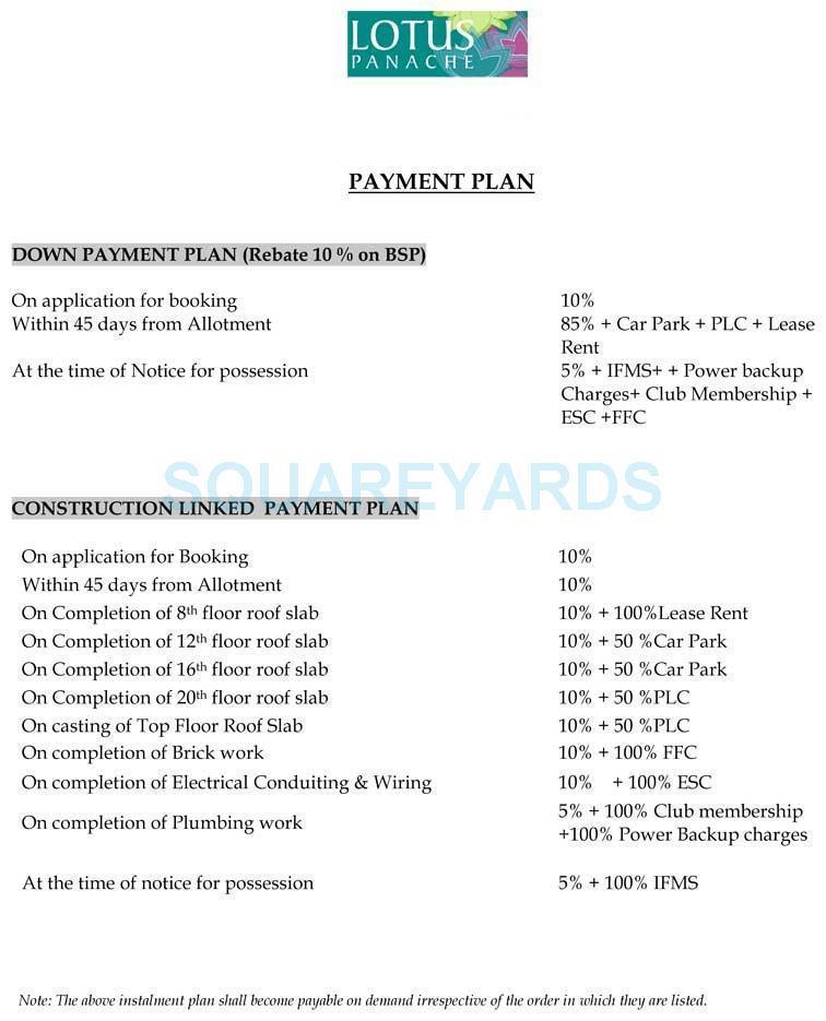3c lotus panache payment plan image1