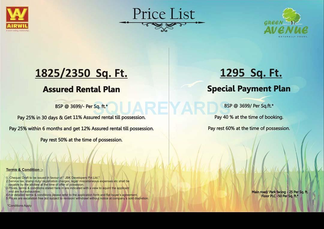 airwil green avenue payment plan image1