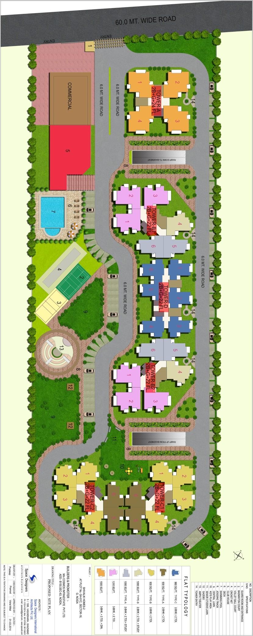 cosmos shivalik homes 2 master plan image1