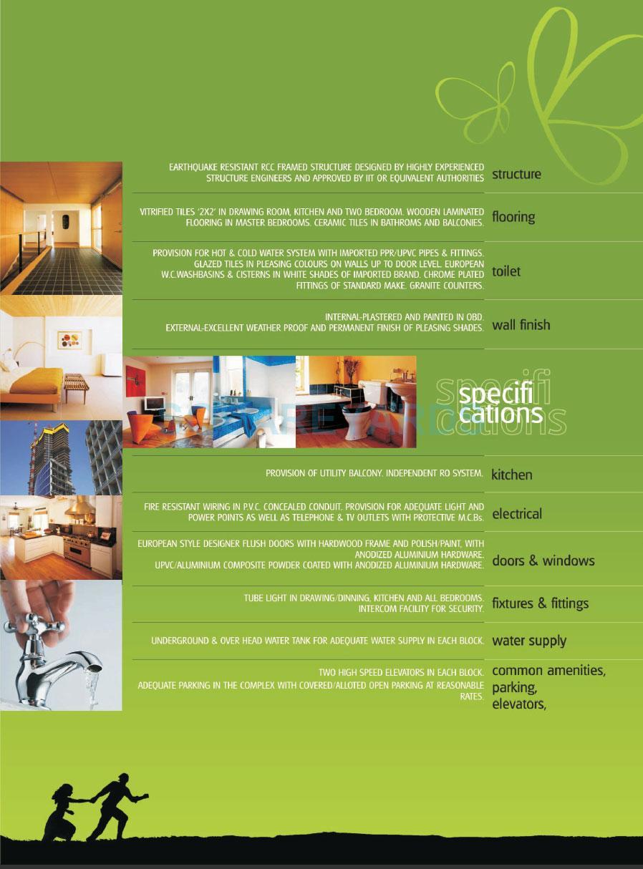 exotica fresco specification1