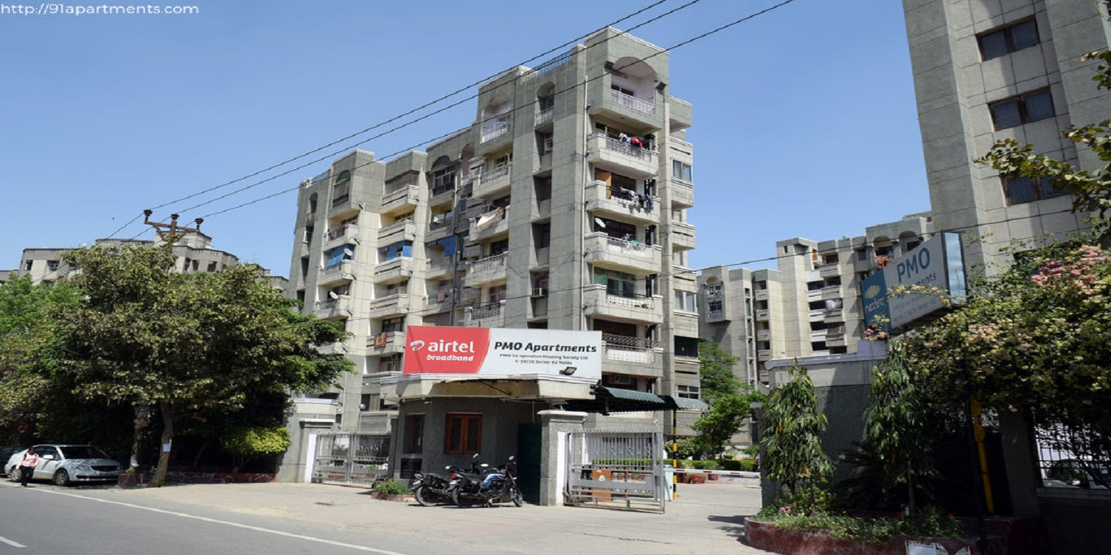 purvanchal pmo apartments project large image1