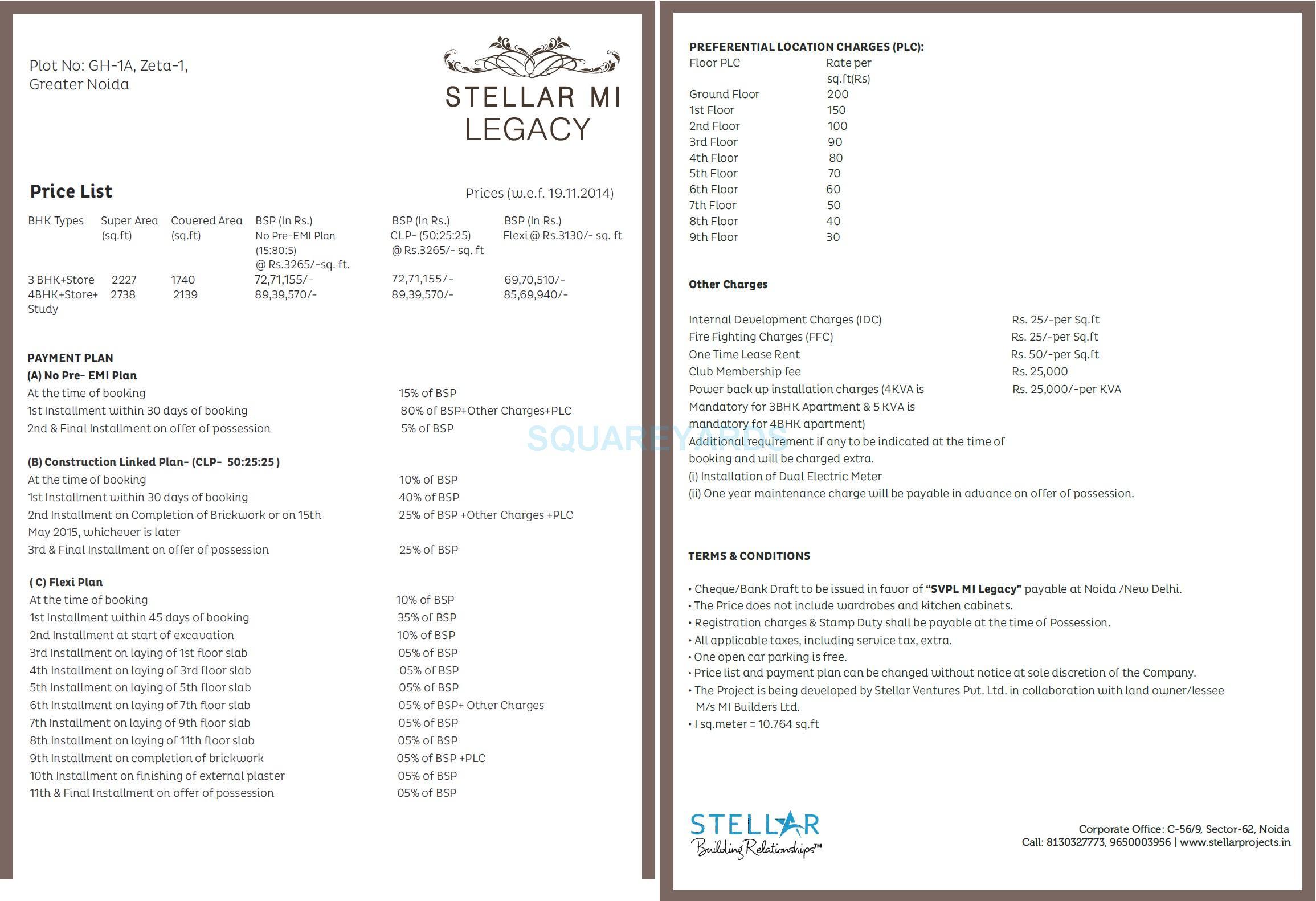 steller mi legacy payment plan image1