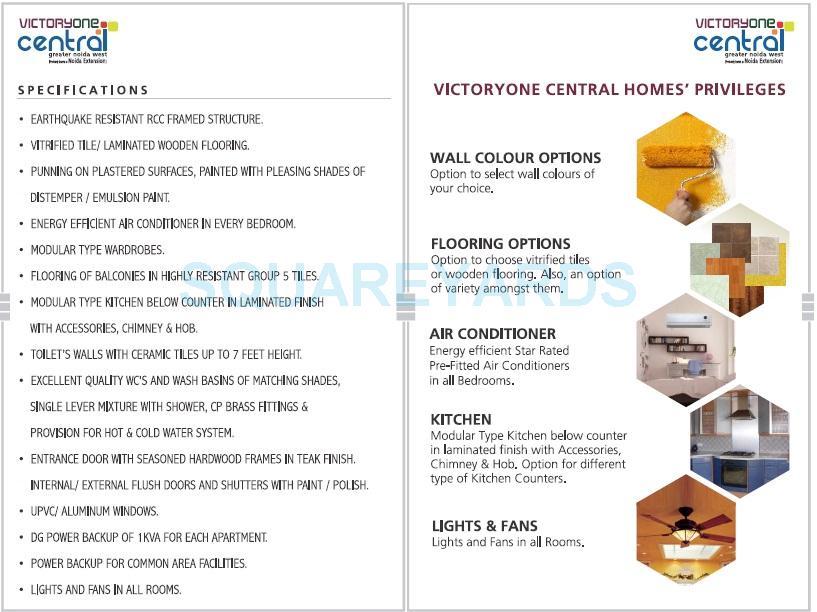 victoryone central specification1