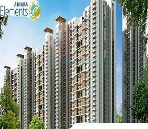 Ajnara Elements, Sector 137, Noida