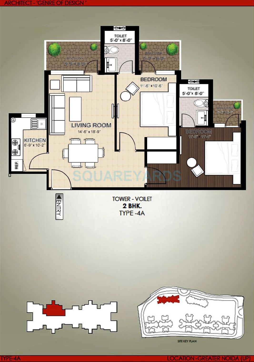 horizone iridia apartment 2bhk 1050sqft 1