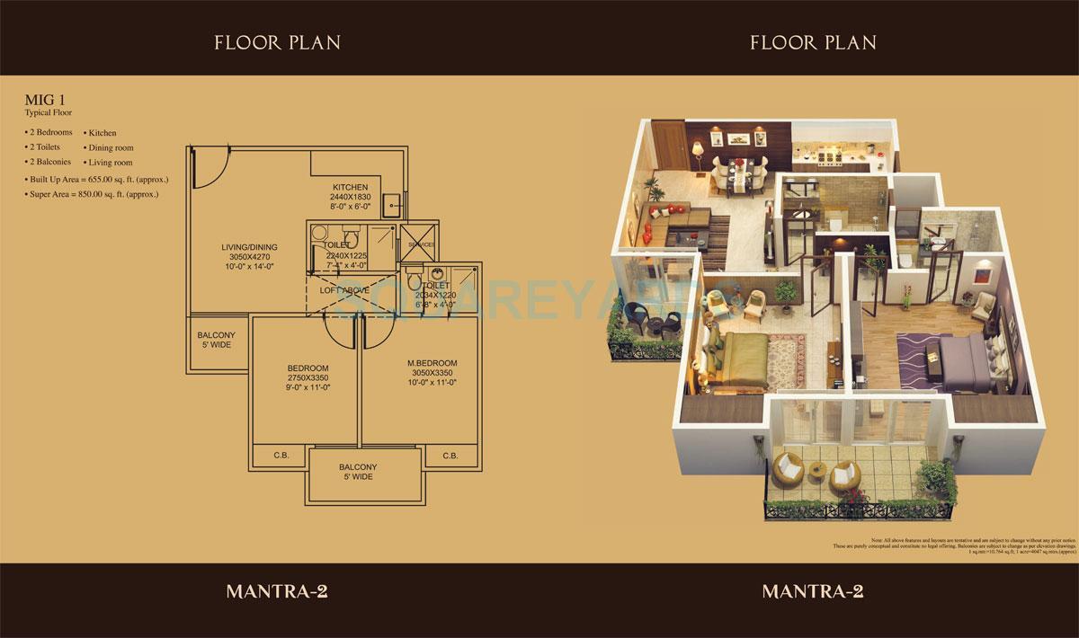 mahagun mantra 2 apartment 2bhk 850sqft 1
