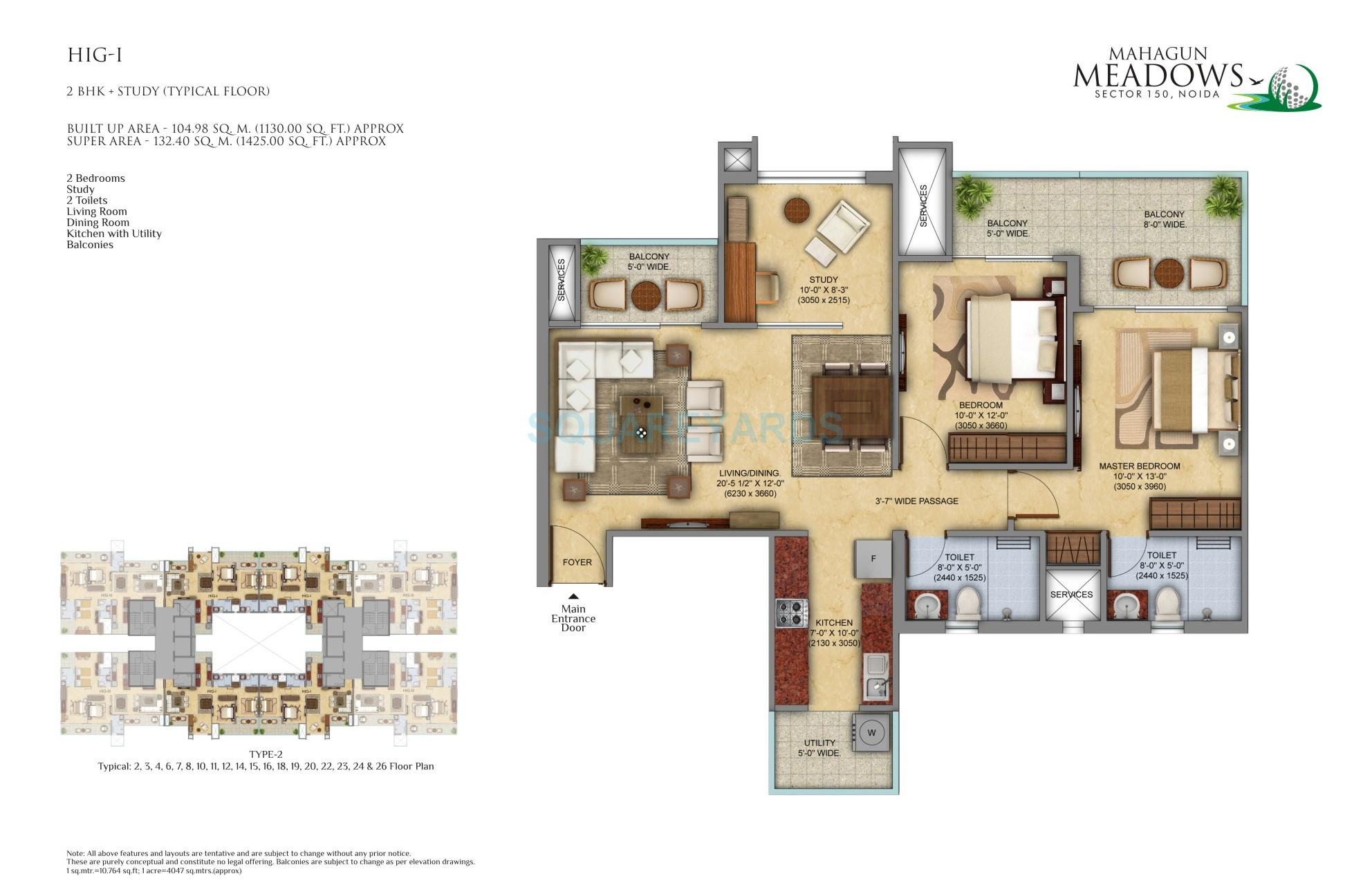 mahagun meadows apartment 2bhk 1425sqft 1