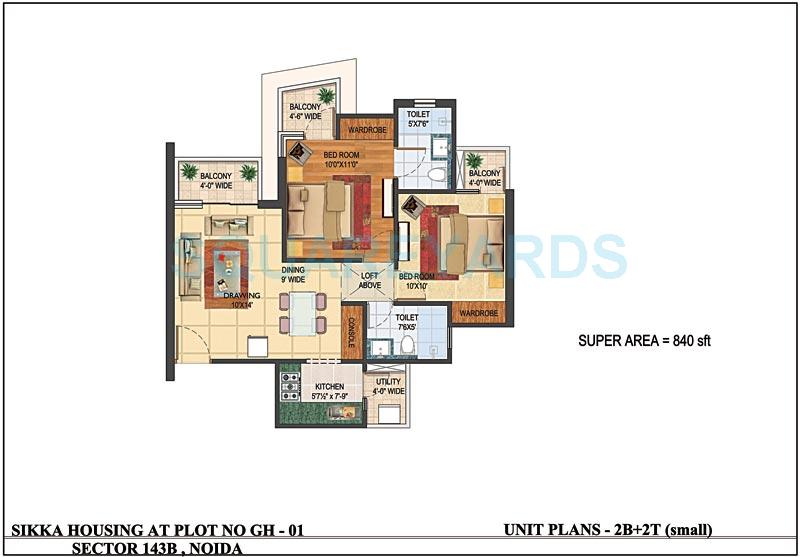 sikka karnam apartment 2bhk 840sqft 1