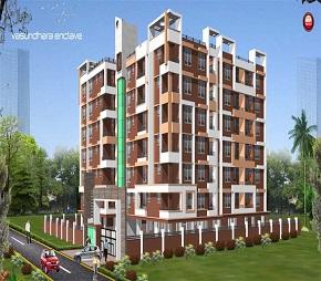 Bhawani Vasundhara Enclave Flagship