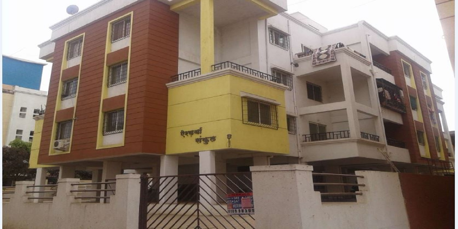 aishwarya sankul project project large image1