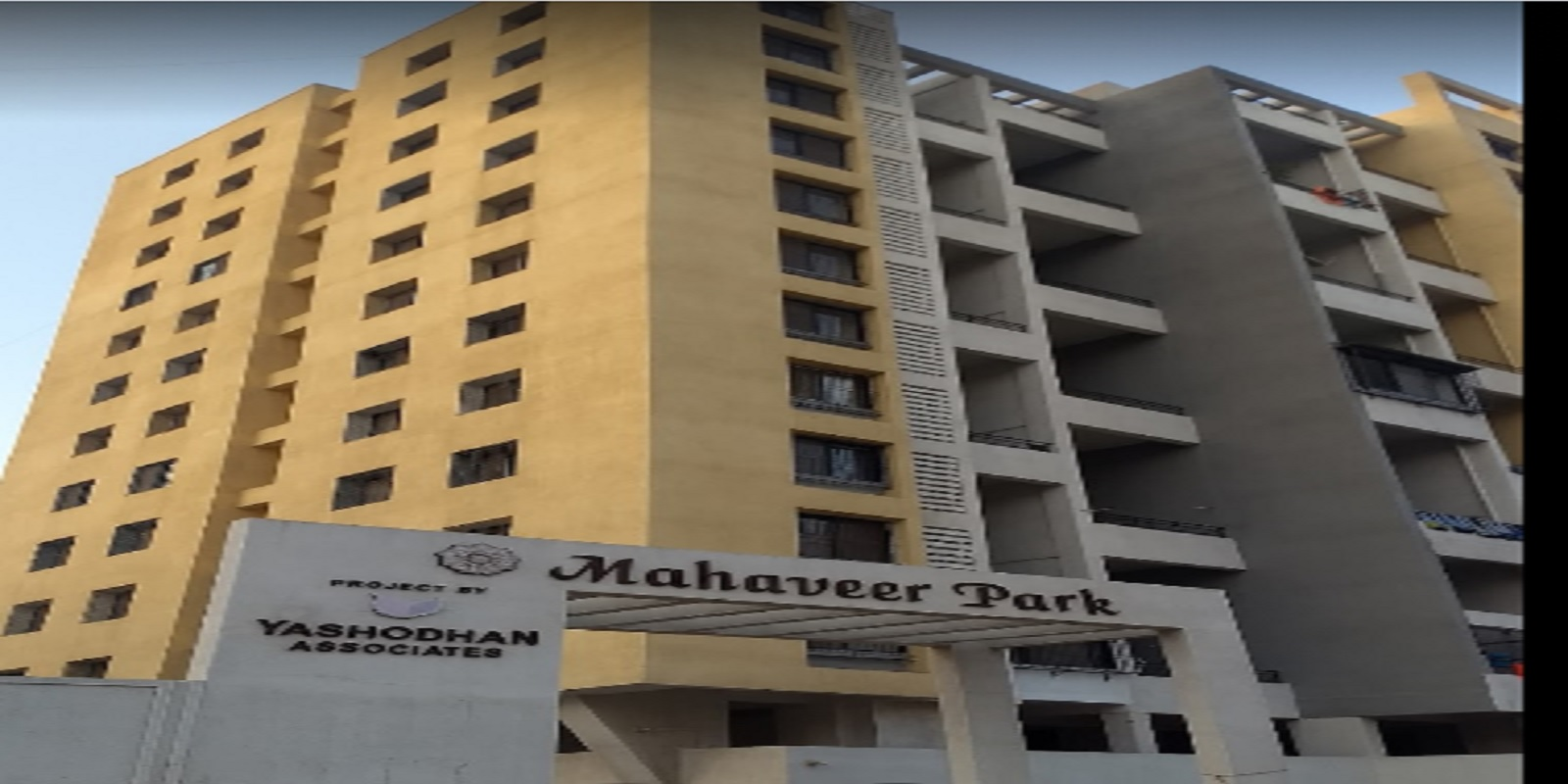 mahaveer park project project large image1