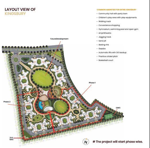 pride kingsbury phase 2 master plan image4