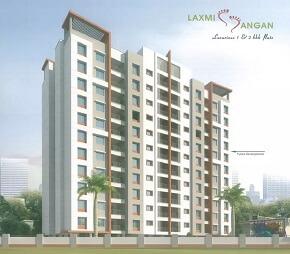 Ashish Laxmi Angan, Vadgaon Budruk, Pune