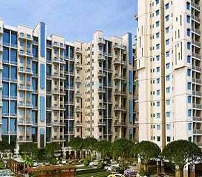 Kumar Urban Kube, Baner, Pune