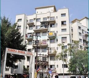 Kumar Urban Kubera Sankul, Hadapsar, Pune