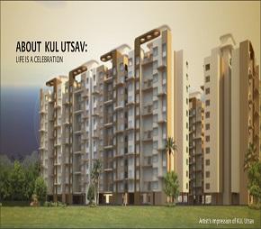 Kumar Urban Kul Utsav, Kondhwa, Pune