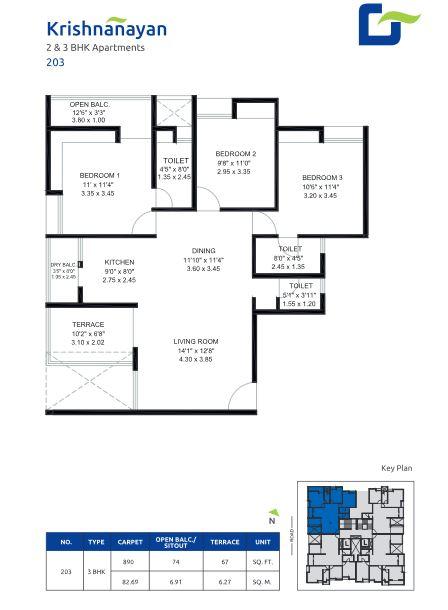 gokhale krishnanayan apartment 3bhk 890sqft 1