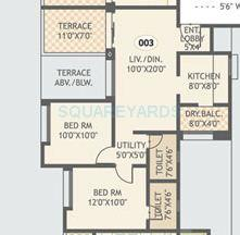 gurdian hill shire apartment 2bhk 935sqft 1