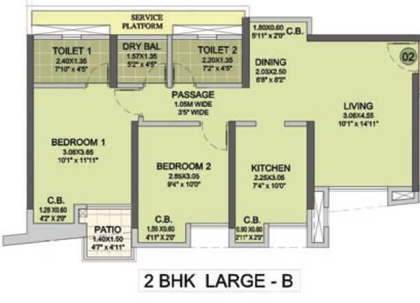 puraniks city reserva apartment 2bhk 1092sqft 1