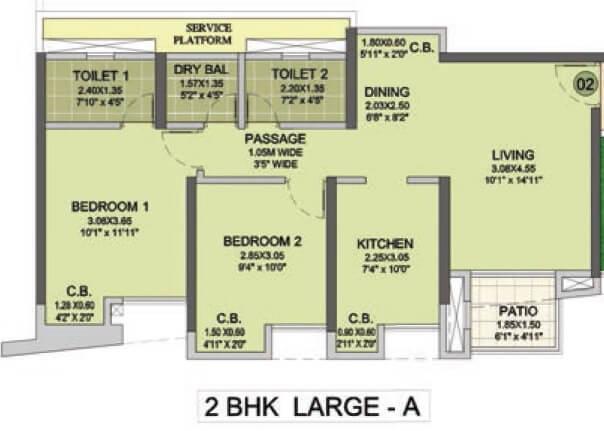 puraniks city reserva apartment 2bhk 1103sqft 1