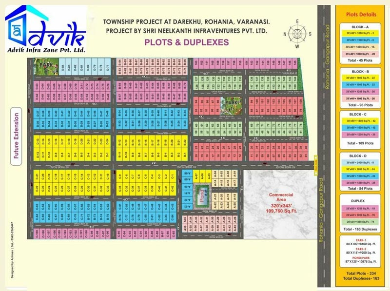shri neelkanth square city project master plan image1