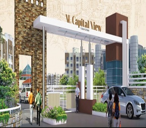 VL Capital View Flagship