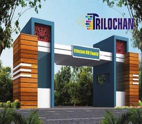 Trilochan Hill County Flagship